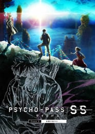 Psycho-Pass: Sinners of the System – Case.3 In the Realm Beyond Is ____
